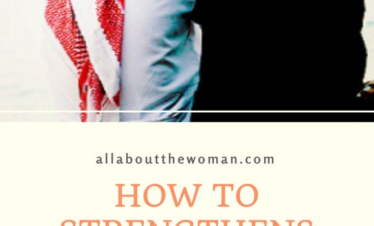 How to strengthens Husband Wife Relationship in Islam