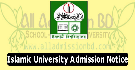 Islamic University Admission Notice