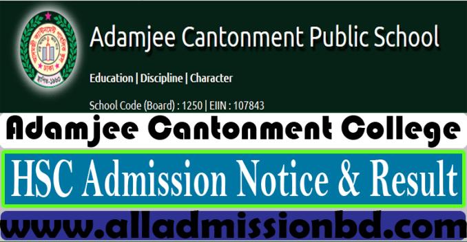 Adamjee Cantonment College Admission