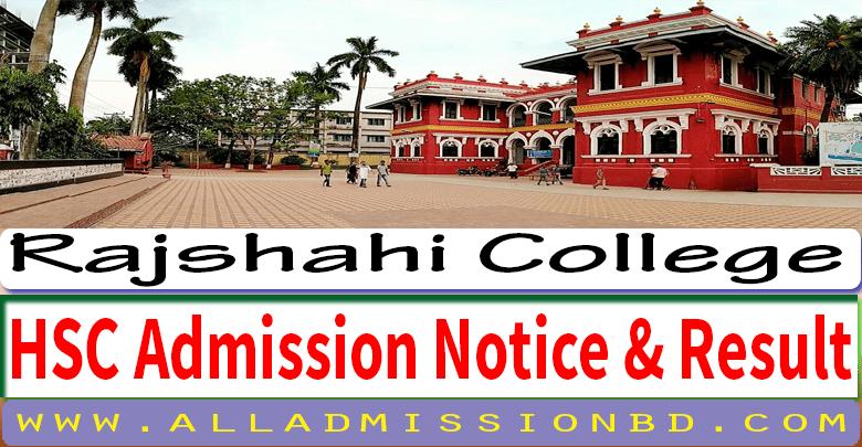 Rajshahi College HSC Admission