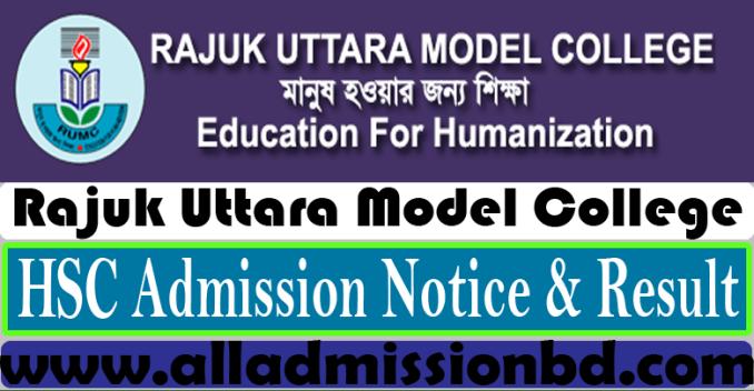 Rajuk Uttara Model College Admission
