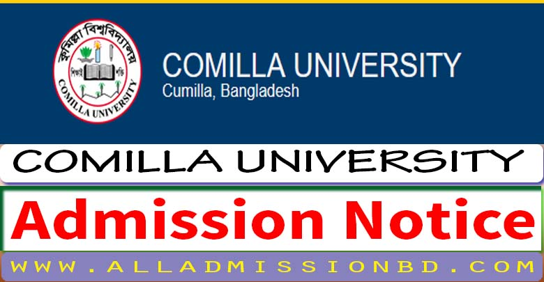 COMILLA UNIVERSITY ADMISSION NOTICE