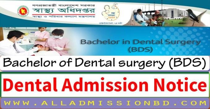 Dental Admission Notice