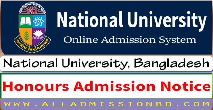 National University Honours Admission Notice