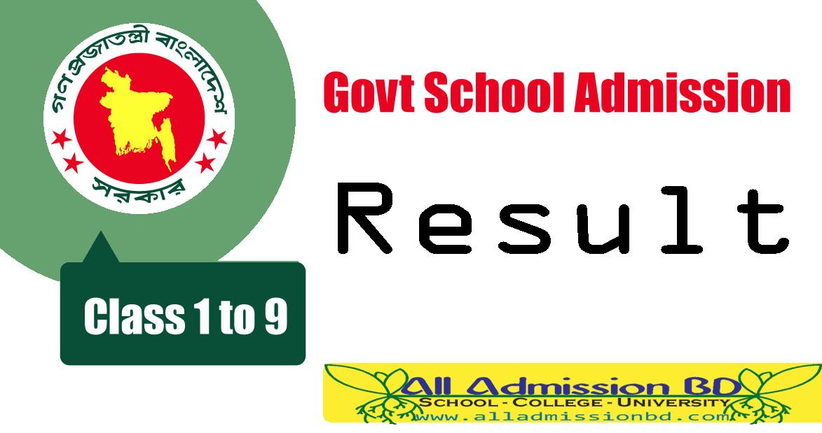 Govt School Admission Result