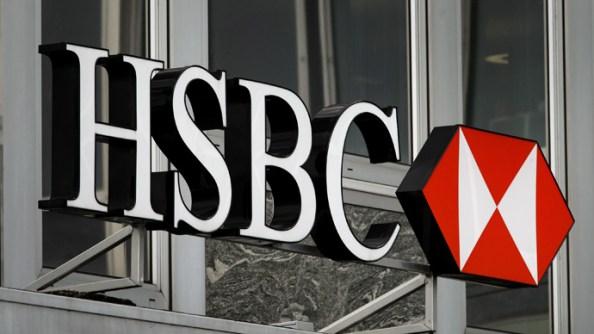 FRANCE: quand un ancien DG de la douane française entrait chez HSBC et devenait inspecteur général, chef du groupe Audit France et membre du comité exécutif