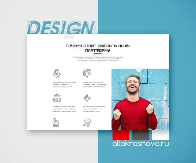 Дизайн лендинга креативного агентства