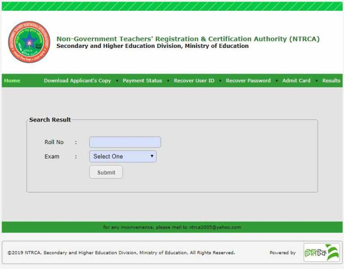 Non-Government Teachers' Registration, Exam, And Result