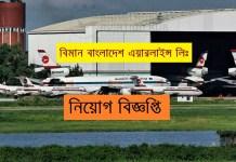 biman bangladesh airlines circular 2019