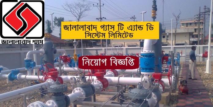 Jalalabad Gas JGTDSL Job Circular