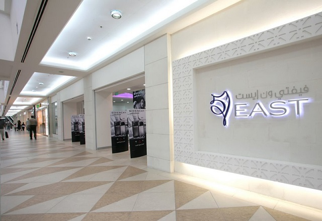fifty-one-east-51-east-Qatar