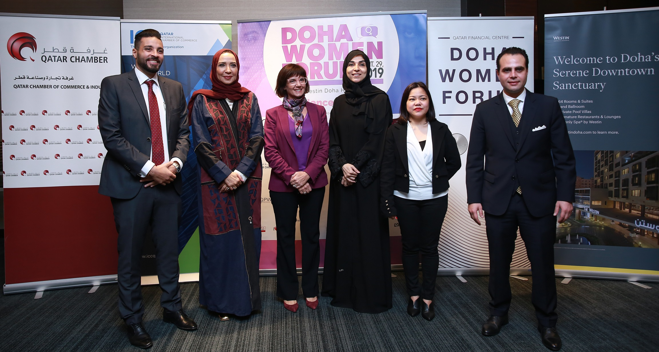 Doha Women Forum Gender Balance A Necessity In Today S Society All About Your Lifestyle Guide In Qatar
