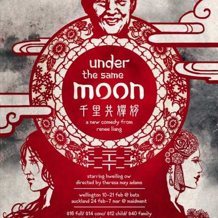 Theatre poster for the play 'Under the Same Moon'