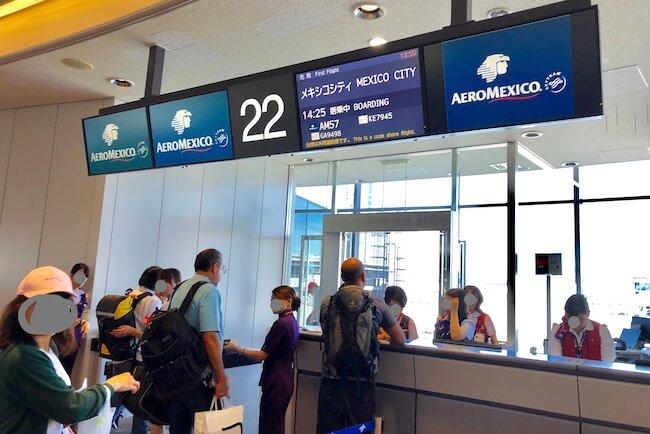 アエロメヒコ航空の搭乗口