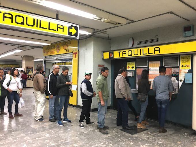 メキシコシティの地下鉄メトロ チケット売り場