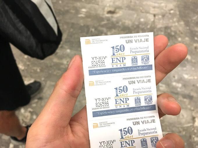 メキシコシティの地下鉄メトロ 切符