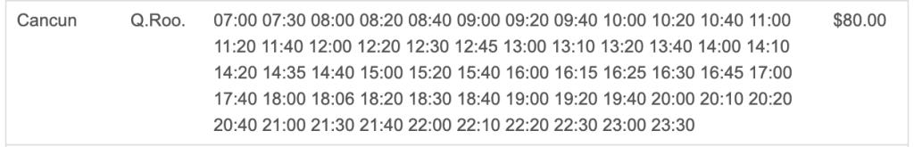 プラヤデルカルメンからカンクンへのバスの時刻表