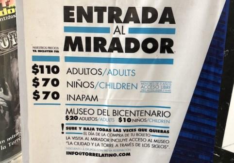 ラテンアメリカタワーのチケットの値段