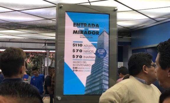 ラテンアメリカタワーのチケットの料金