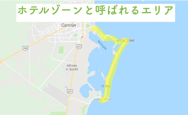 ホテルゾーンと呼ばれるエリア地図