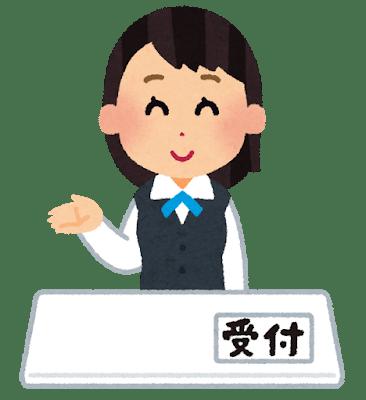 ホテル受付の人(日本人)
