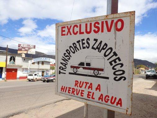 イエルベエルアグアに自力で行く方法