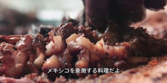 究極の豚肉