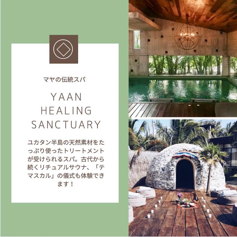 Yaan healing Sanctuary