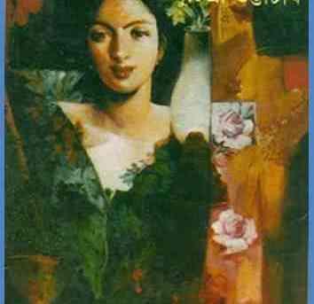 Prem Oprem : Suchitra Bhattacharya ( সুচিত্রা ভট্টাচার্য : প্রেম অপ্রেম )
