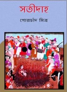 Satidaho by Gorachand Mitra