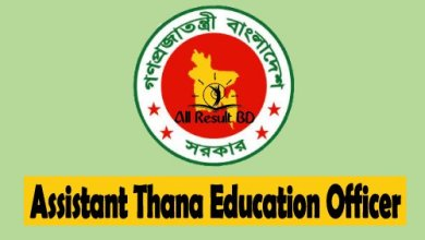 Assistant Thana Education Officer