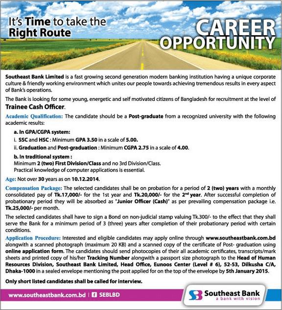 Job of Trainee Cash Officer in www.southeast bank.com.bd