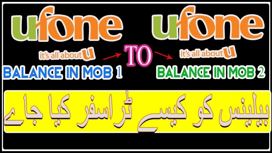 UShare U2U Balance Sharing Method