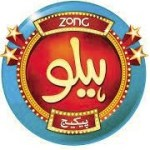 Zong Hello Package Subscription 2018