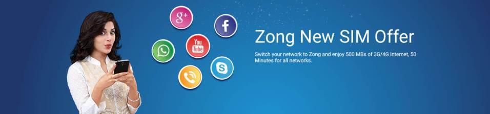 Zong New Sim Offer 2018