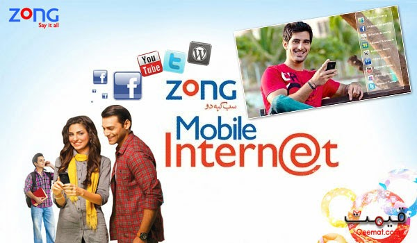 Zong Twitter Only 3G 4G Internet