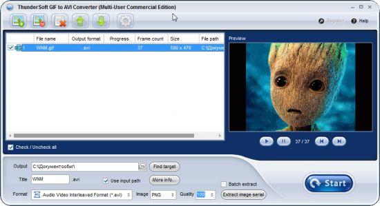 ThunderSoft-GIF-to-AVI-Converter-Crack-Serial-Key
