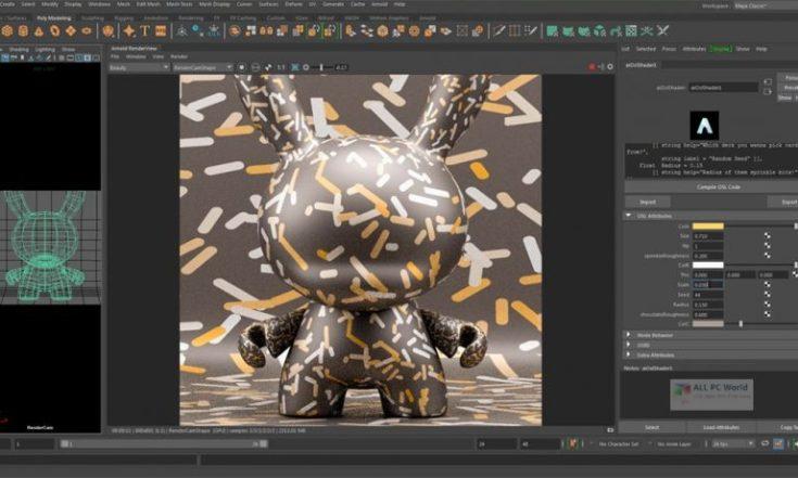 Autodesk-Maya-2022-Download