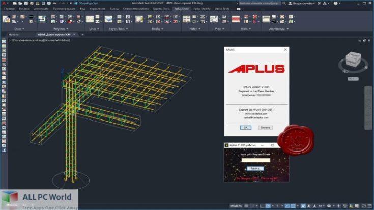 Cadaplus-APLUS-Free-Download