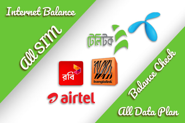 All Sim Internet Balance Logo
