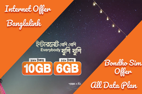 Internet Offer Banglaink 10GB and 6GB