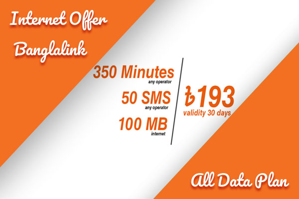 Banglalink 350 minues offer
