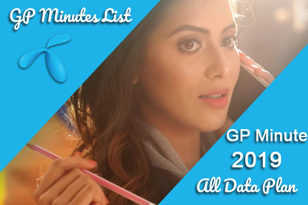 GP minute offer package