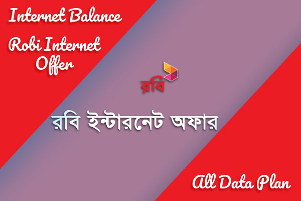 Robi All Internet Offer Package