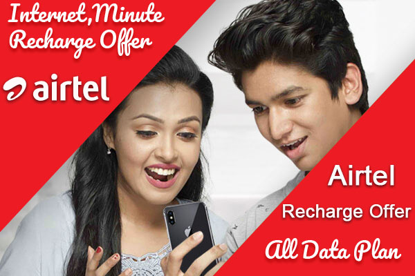 Airtel Recharge Offer 2019