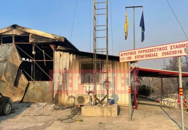 Τραγική ειρωνεία: Πυροσβέστες έδιναν μάχη να σώσουν περιουσίες και καιγόταν η δική τους-Τέσσερις Αγνοούμενοι[photos]