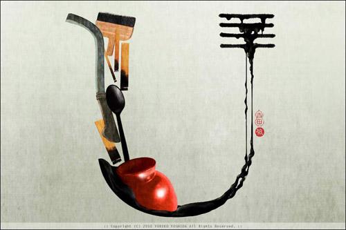 Латинский алфавит по-японски. Asialphabet художника Yoriko Yoshida