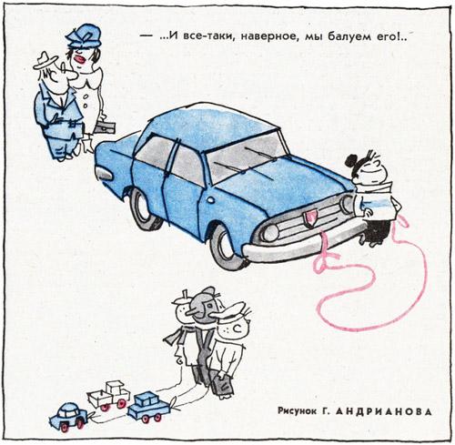 https://i2.wp.com/alldayplus.narod.ru/2010/9_07/10.jpg