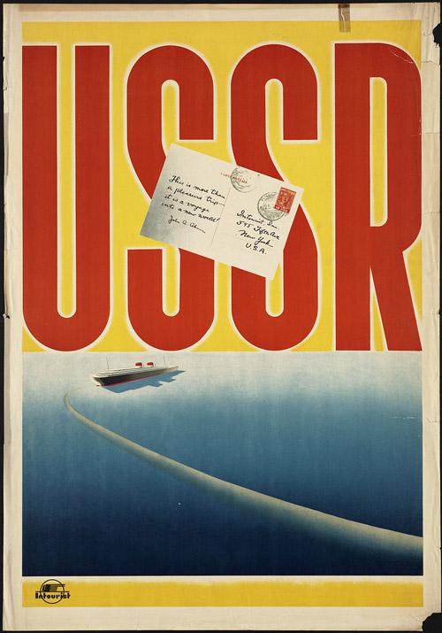 Винтажные рекламные плакаты первых туристических агентств