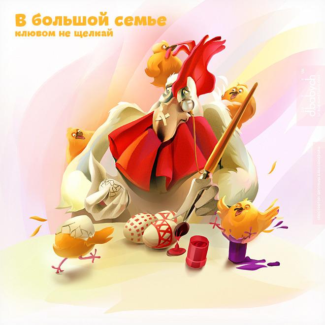 Поздравительные открытки от Студии Дмитрия Бабича. Улыбка в подарок :)